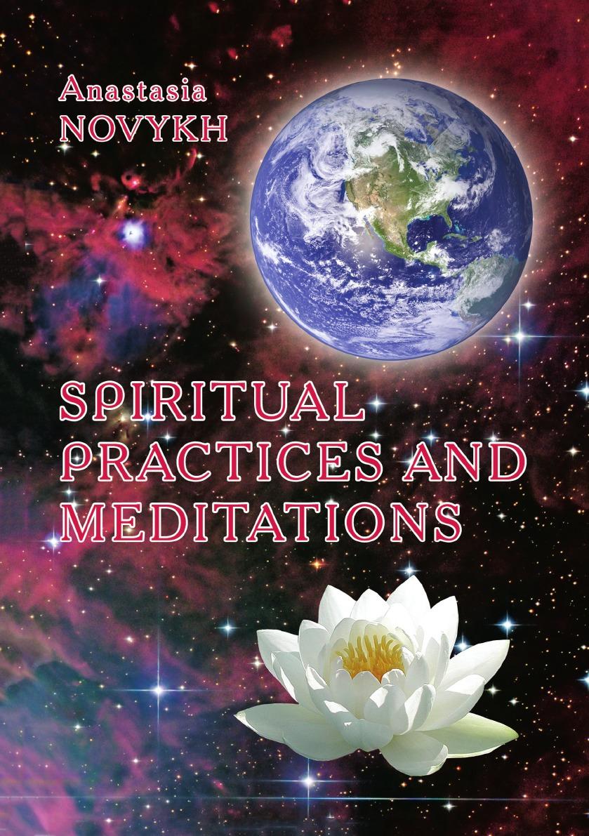 A. Novykh Spiritual practices and meditations anastasia novykh sensei of shambala book ii isbn 978 966 2296 11 2