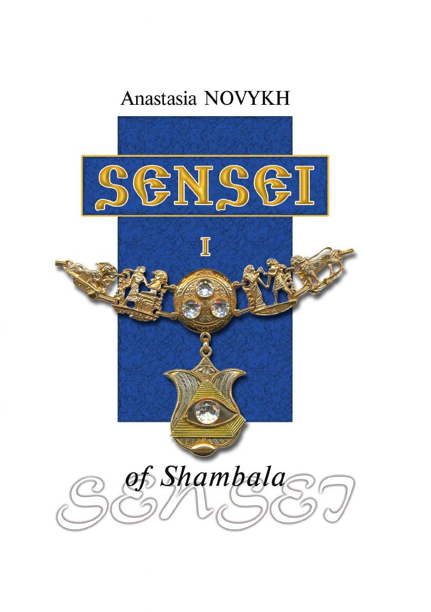 A. Novykh Sensei of Shambala anastasia novykh sensei of shambala book ii isbn 978 966 2296 11 2