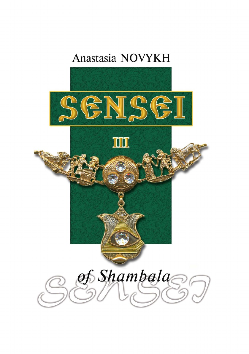 A. Novykh Sensei of Shambala. Book 3 y the last man book one