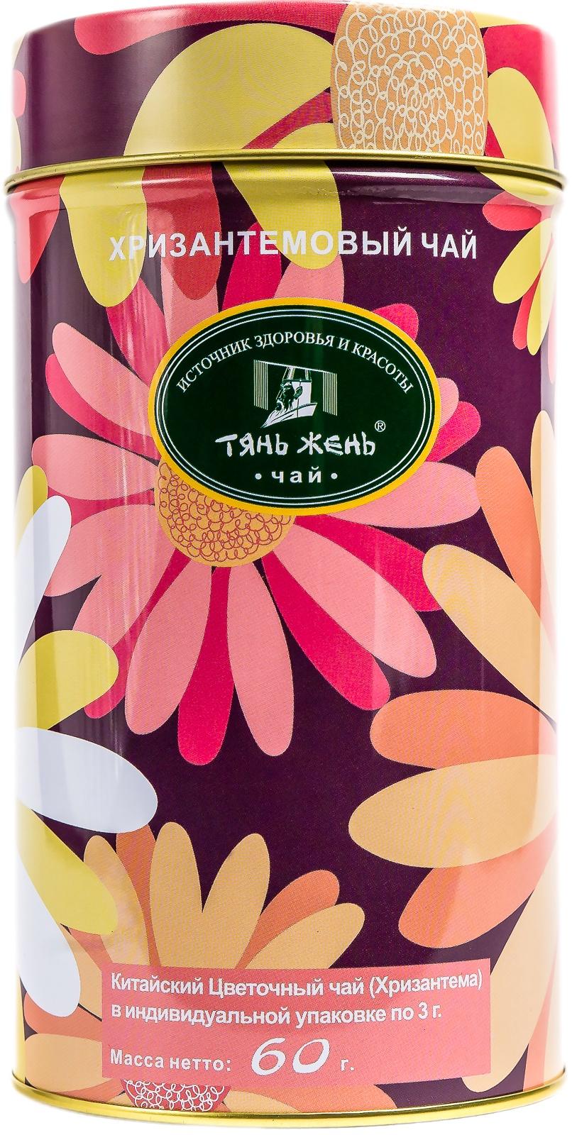 Чай листовой Тянь Жень Премиум Хризантема порционный, 60 г цветы жень шень