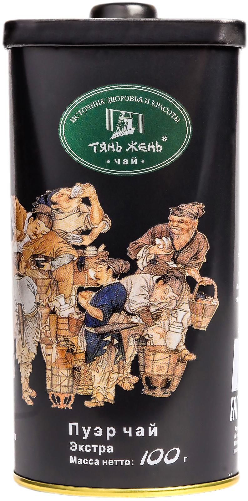 Чай листовой Экстра Пуэр, 100 молочный пуэр 1 категории