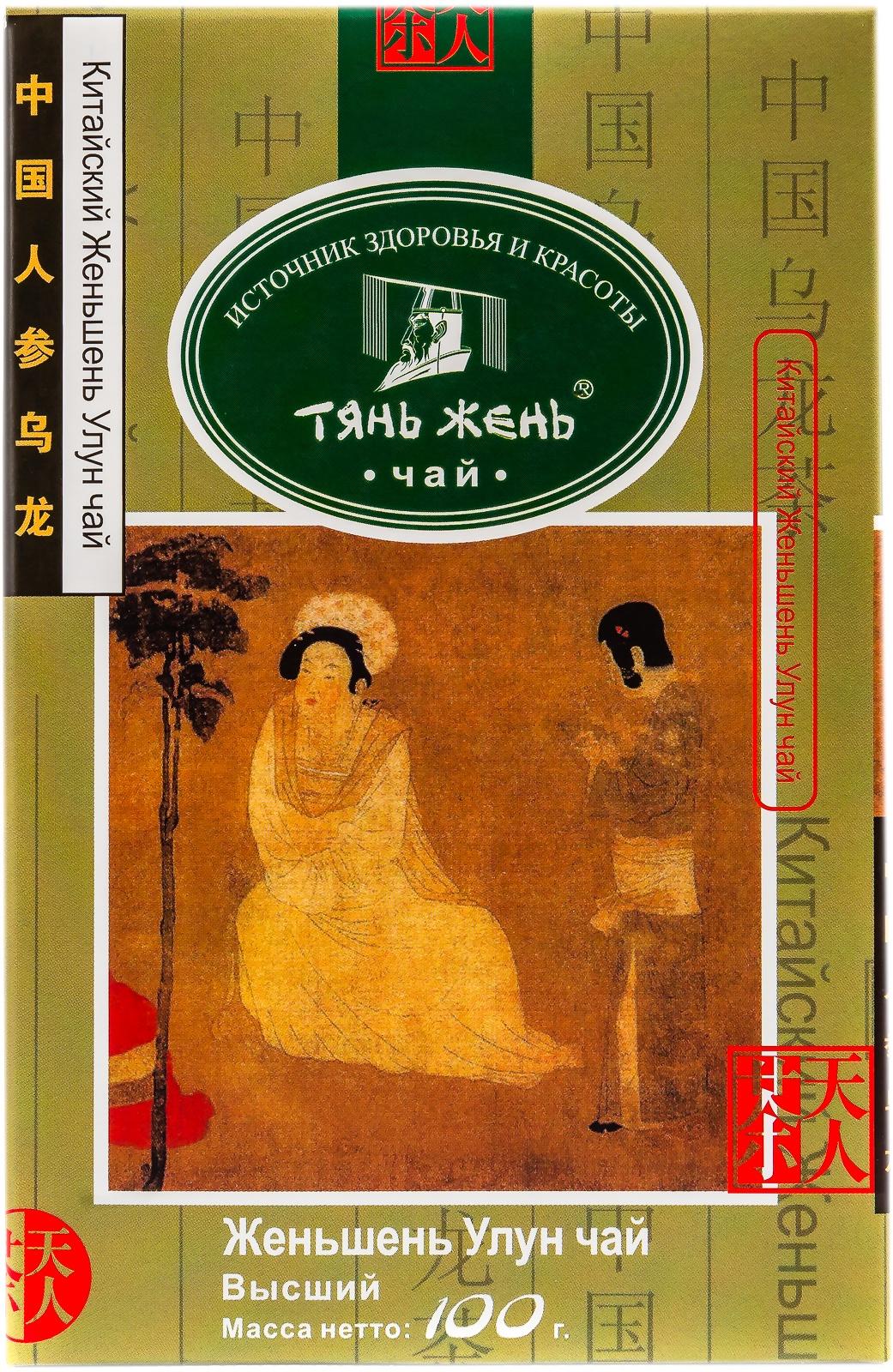 Чай листовой Высший Женьшень улун, Женьшень, 100 цена и фото