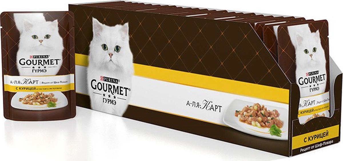 """Консервы Gourmet """"A la Carte"""", для взрослых кошек, с курицей, пастой a la Perline и шпинатом, 85 г, 24 шт"""