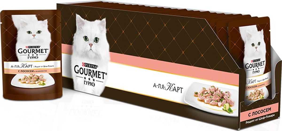 Фото - Консервы Gourmet A la Carte, для взрослых кошек, c лососем a la Florentine, шпинатом, цукини и зеленой фасолью, 85 г, 24 шт консервы gourmet a la carte для взрослых кошек c лососем a la florentine шпинатом цукини и зеленой фасолью 85 г