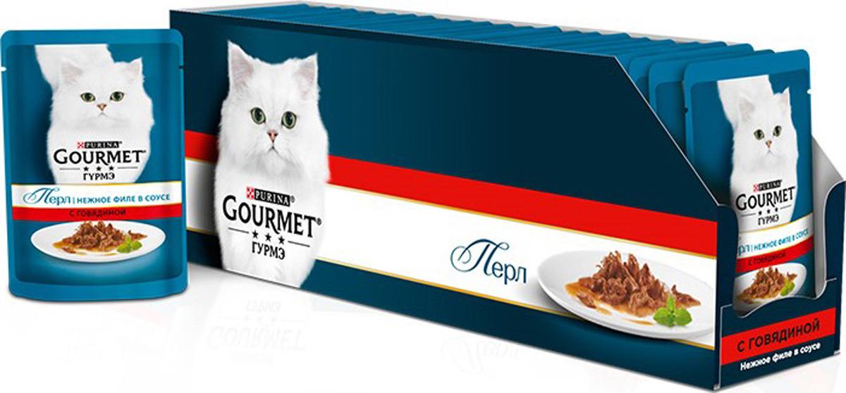 """Консервы для кошек Gourmet """"Perle"""", мини-филе с говядиной, 85 г, 24 шт"""