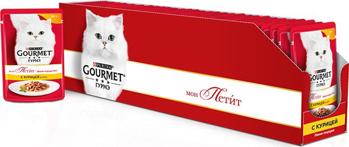 """Консервы Gourmet """"Mon Petit"""", для взрослых кошек, с курицей, 50 г, 30 шт"""