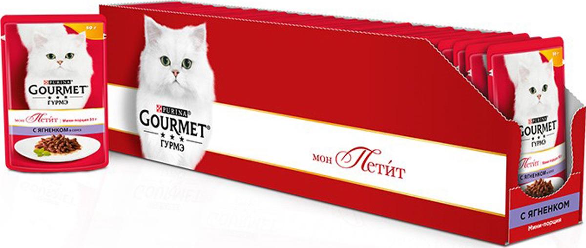 """Консервы Gourmet """"Mon Petit"""", для взрослых кошек, с ягненком, 50 г, 30 шт"""