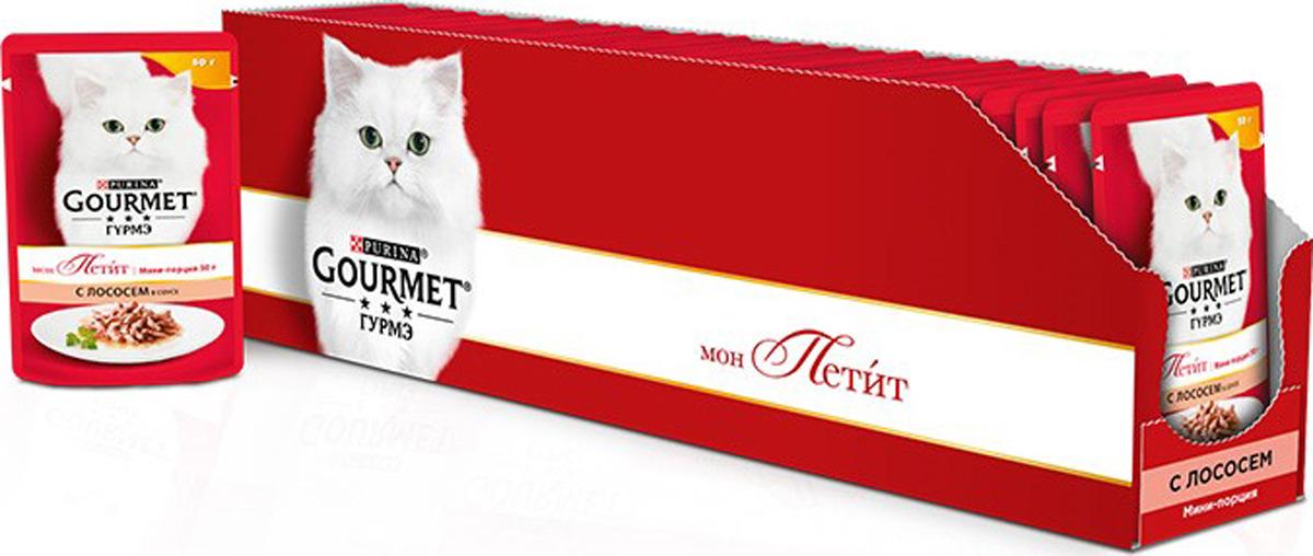 """Консервы Gourmet """"Mon Petit"""", для взрослых кошек, с лососем, 50 г, 30 шт"""