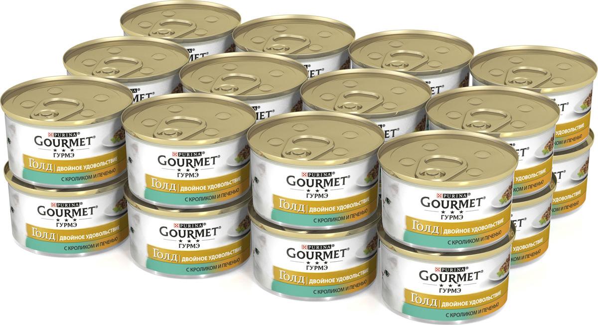 """Консервы """"Gourmet"""" для взрослых кошек, с кроликом и печенью, 85 г, 24 шт"""