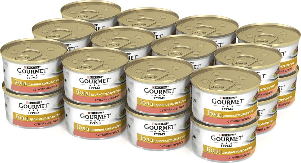 """Консервы """"Gourmet"""" для взрослых кошек, с уткой и индейкой, 85 г, 24 шт"""