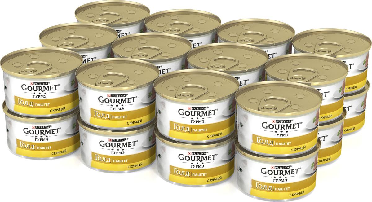 """Консервы """"Gourmet"""" для взрослых кошек, с курицей и печенью, 85 г, 24 шт"""
