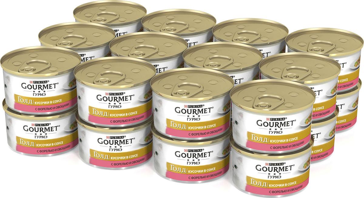 """Консервы """"Gourmet"""" для взрослых кошек, с форелью и овощами, 85 г, 24 шт"""