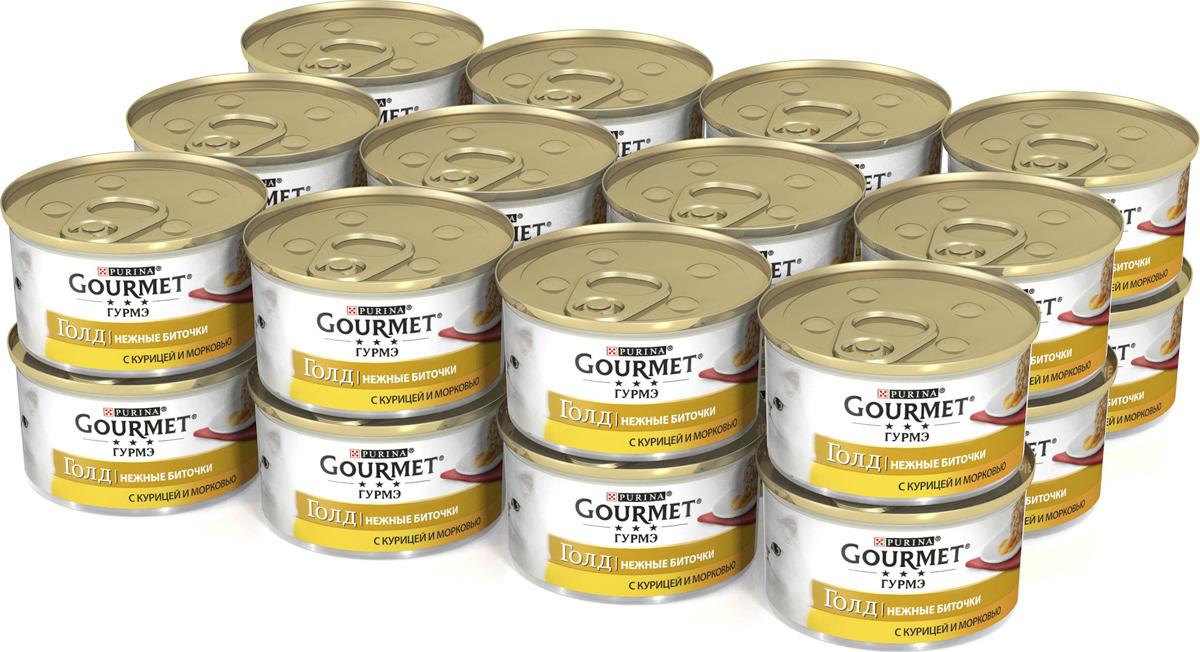 """Консервы для кошек Gourmet Gold """"Нежные биточки"""", с курицей и морковью, 85 г, 12 шт"""