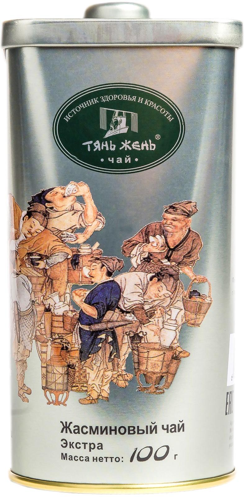 Чай листовой Тянь Жень Экстра жасминовый, 100 г сад дань чай травяной чай жасминовый чай жасминовый чай типпи 100г мешок