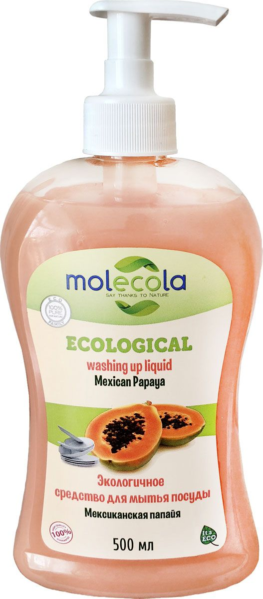 Средство для мытья посуды MOLECOLA 9394 molecola средство для мытья посуды филиппинское манго 500 мл
