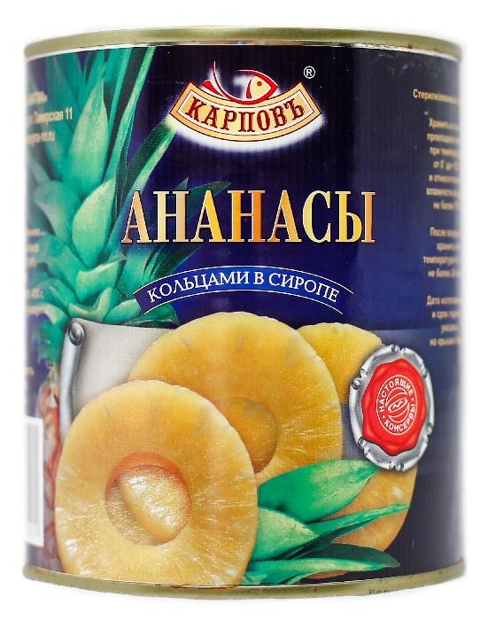 Фруктовые консервы Ананасы кольца в сиропе Банка, 850 консервированные продукты