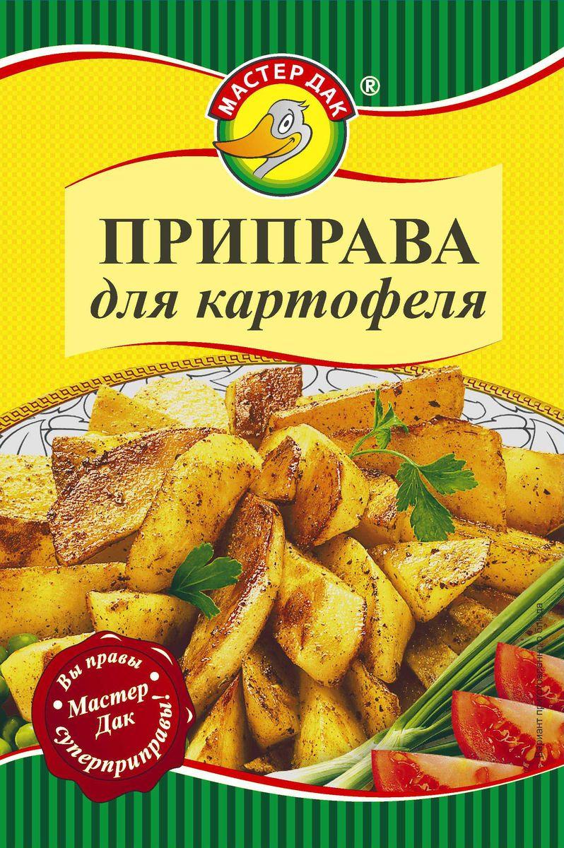 Приправа для картофеля Мастер Дак, 15 г