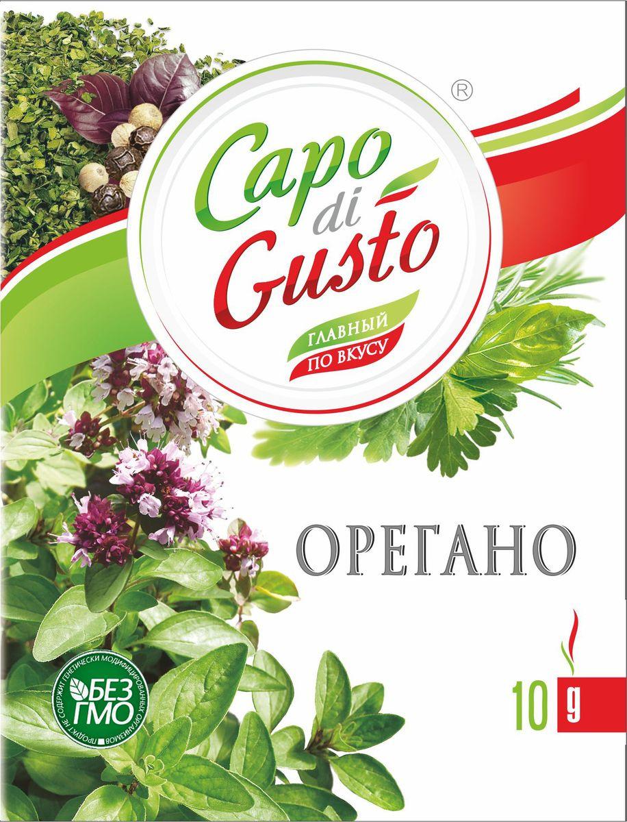 Орегано Capo di Gusto, 10 г цена