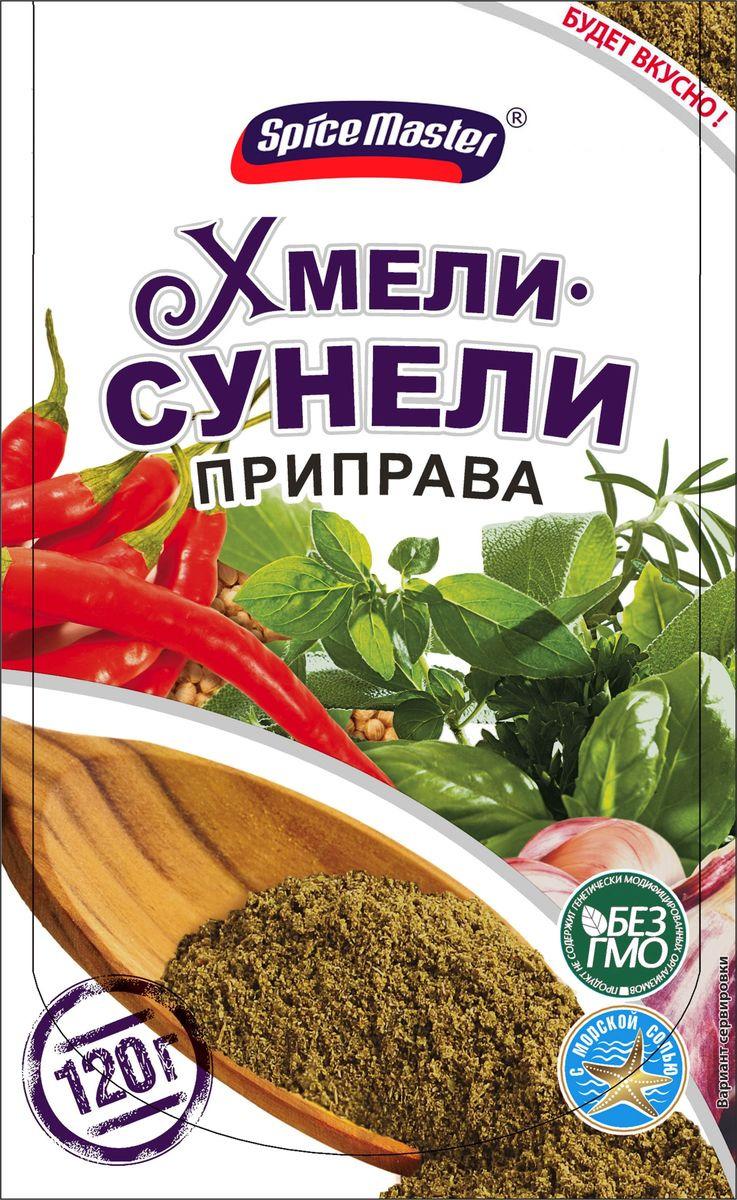 Хмели-Сунели Spice Master, 120 г приправа хмели сунели gusly