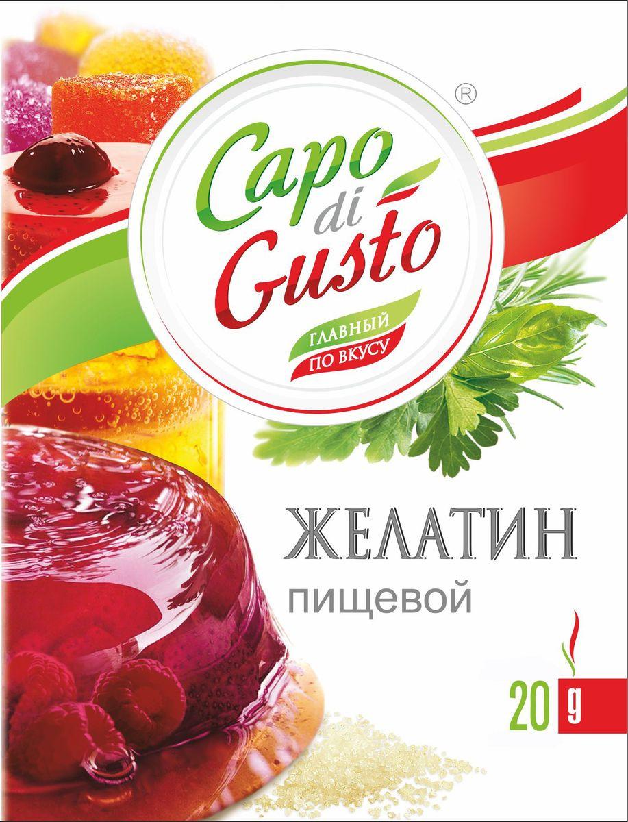 Желатин Capo di Gusto, 20 г для волос яйцо и желатин