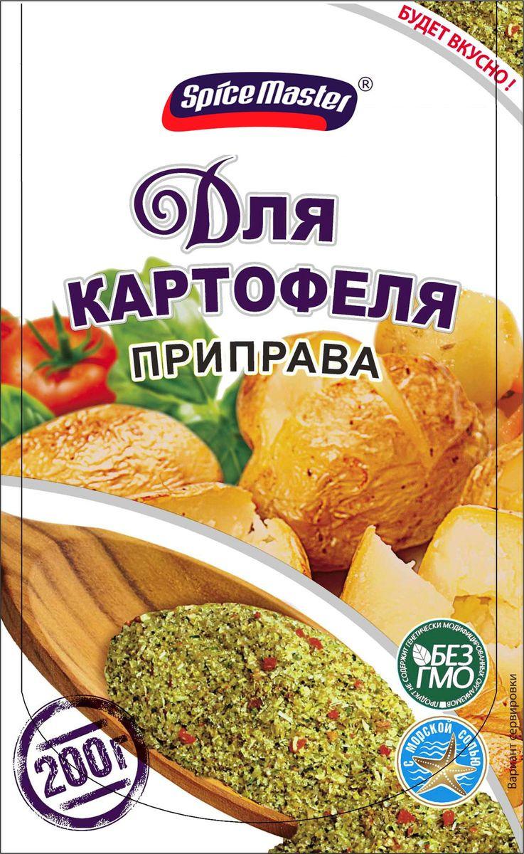 Приправа для картофеля Spice Master, 200 г