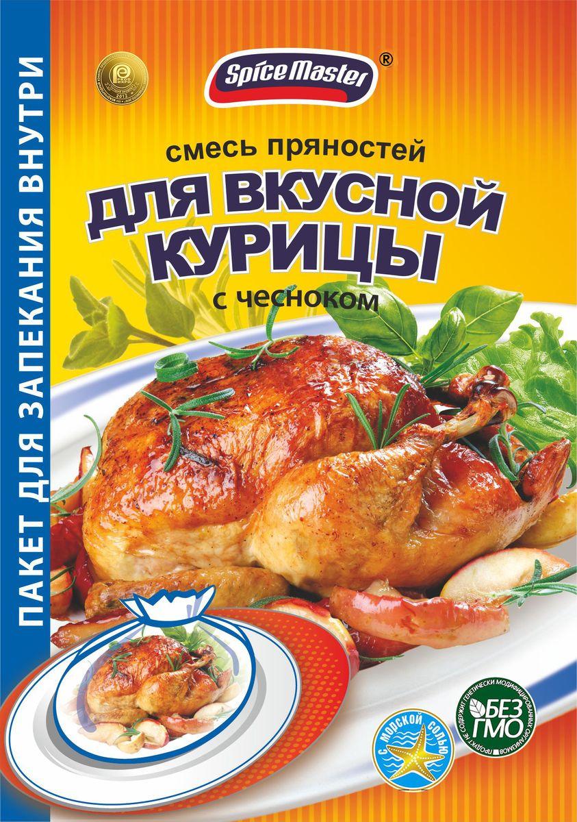 Смесь пряностей Spice Master Для вкусной курицы с чесноком, 30 г