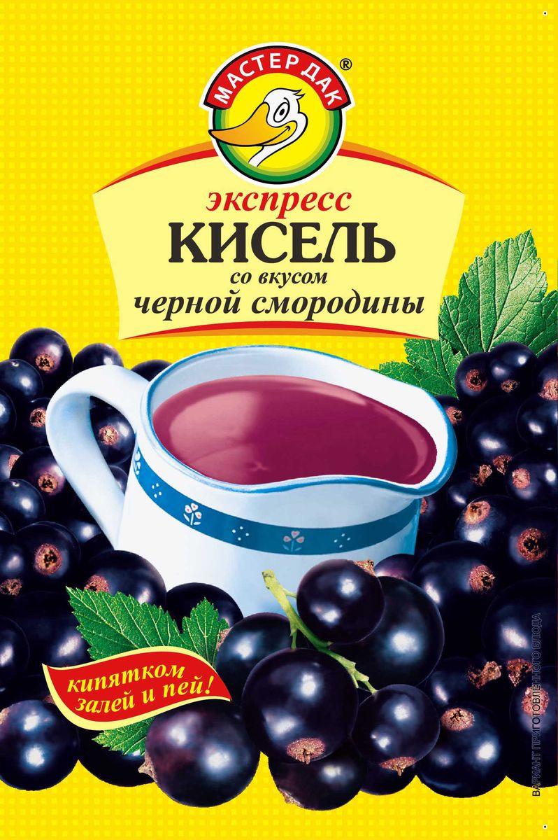 Экспресс-кисель Мастер Дак, со вкусом черной смородины, 30 г цена
