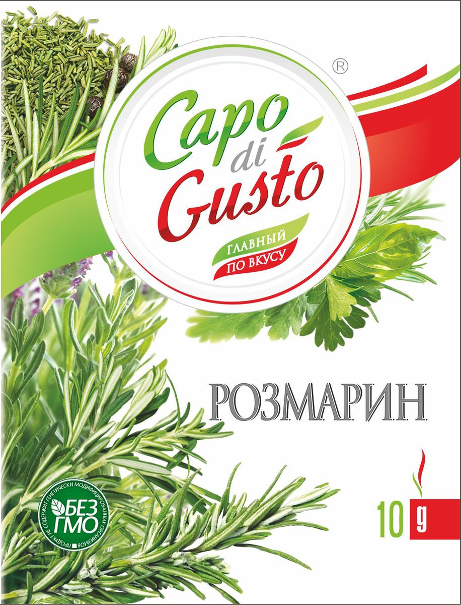 Розмарин Capo di Gusto, 10 г бады улучшающие мозговое кровообращение