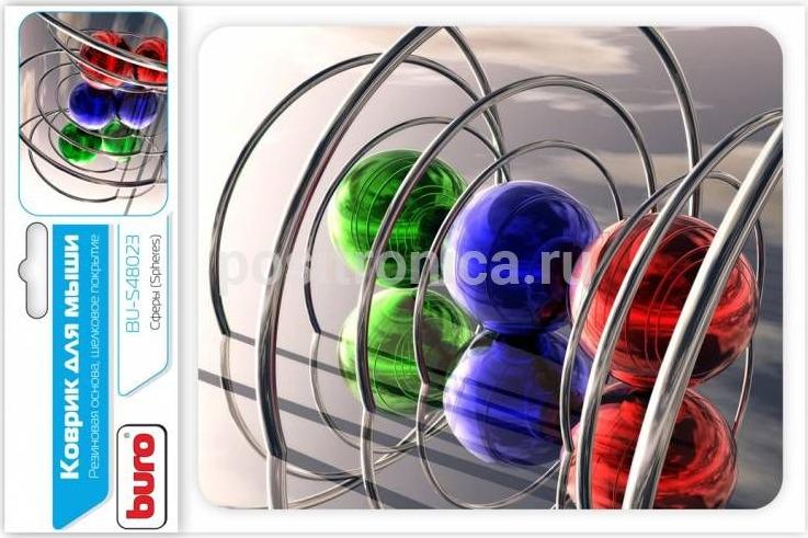 Коврик Buro BU-S48023 для мыши, рисунок/сферы