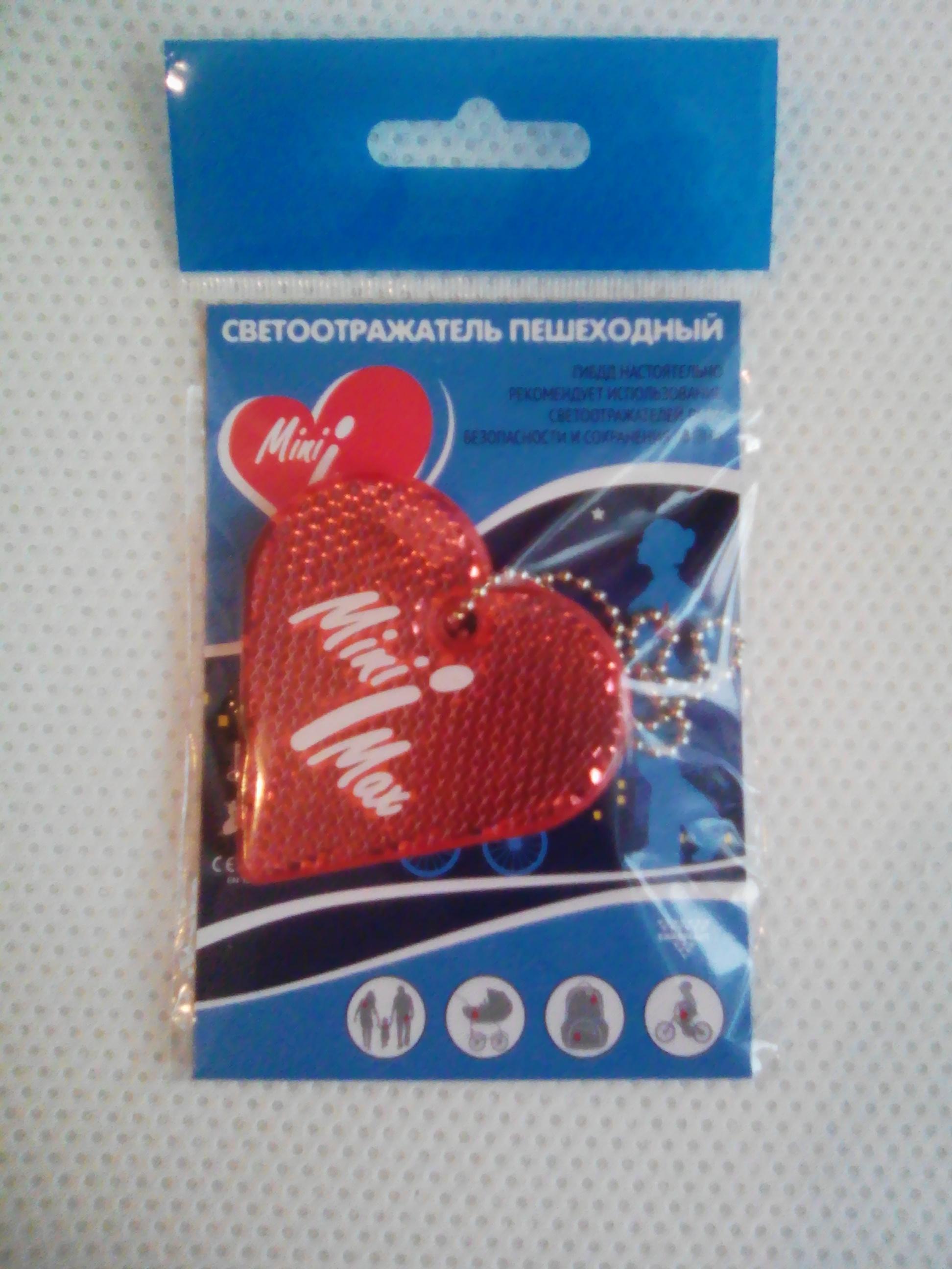 Светоотражатель MiniMax 88151, красный