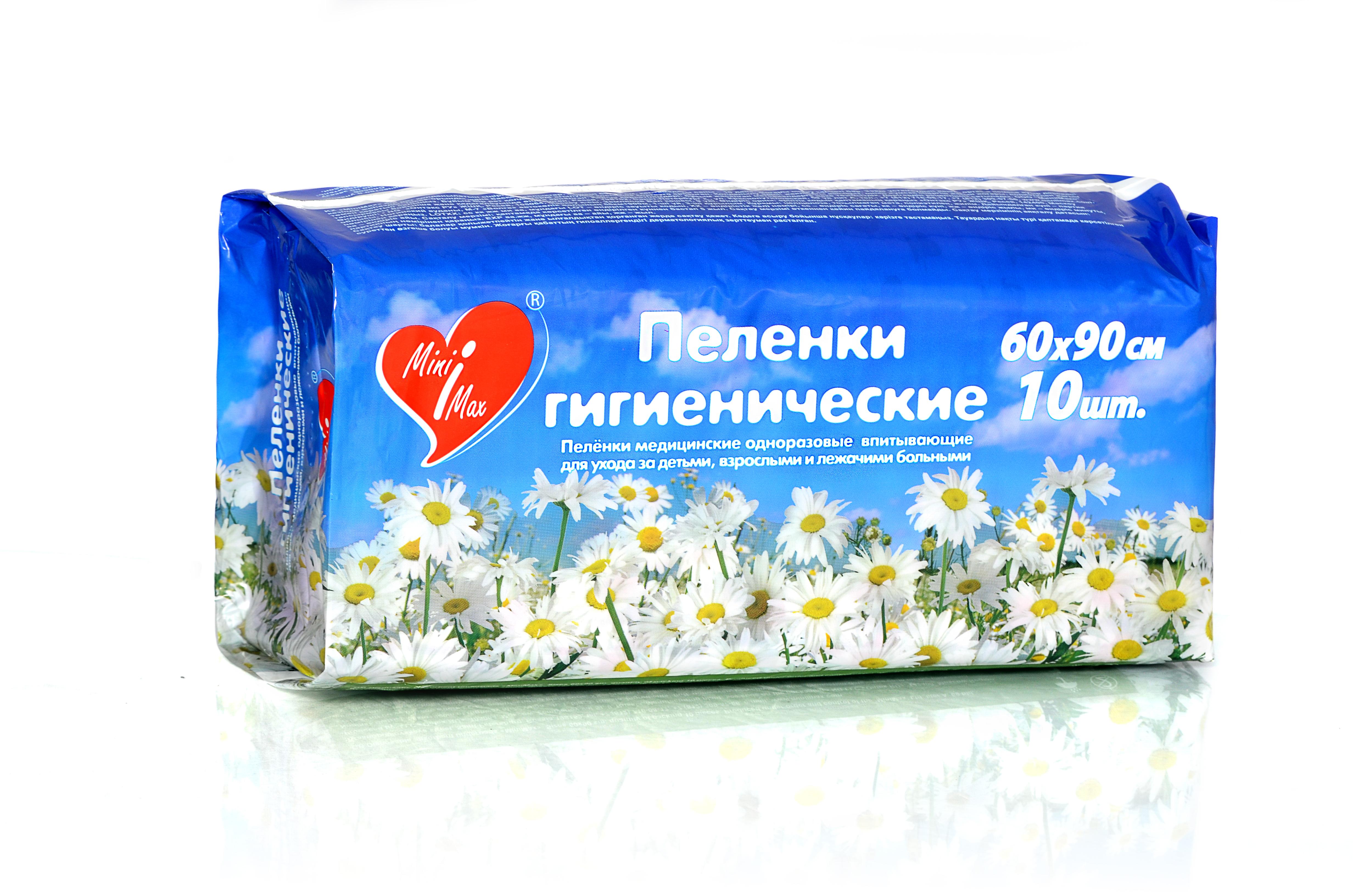 Пеленка одноразовая MiniMax 88020