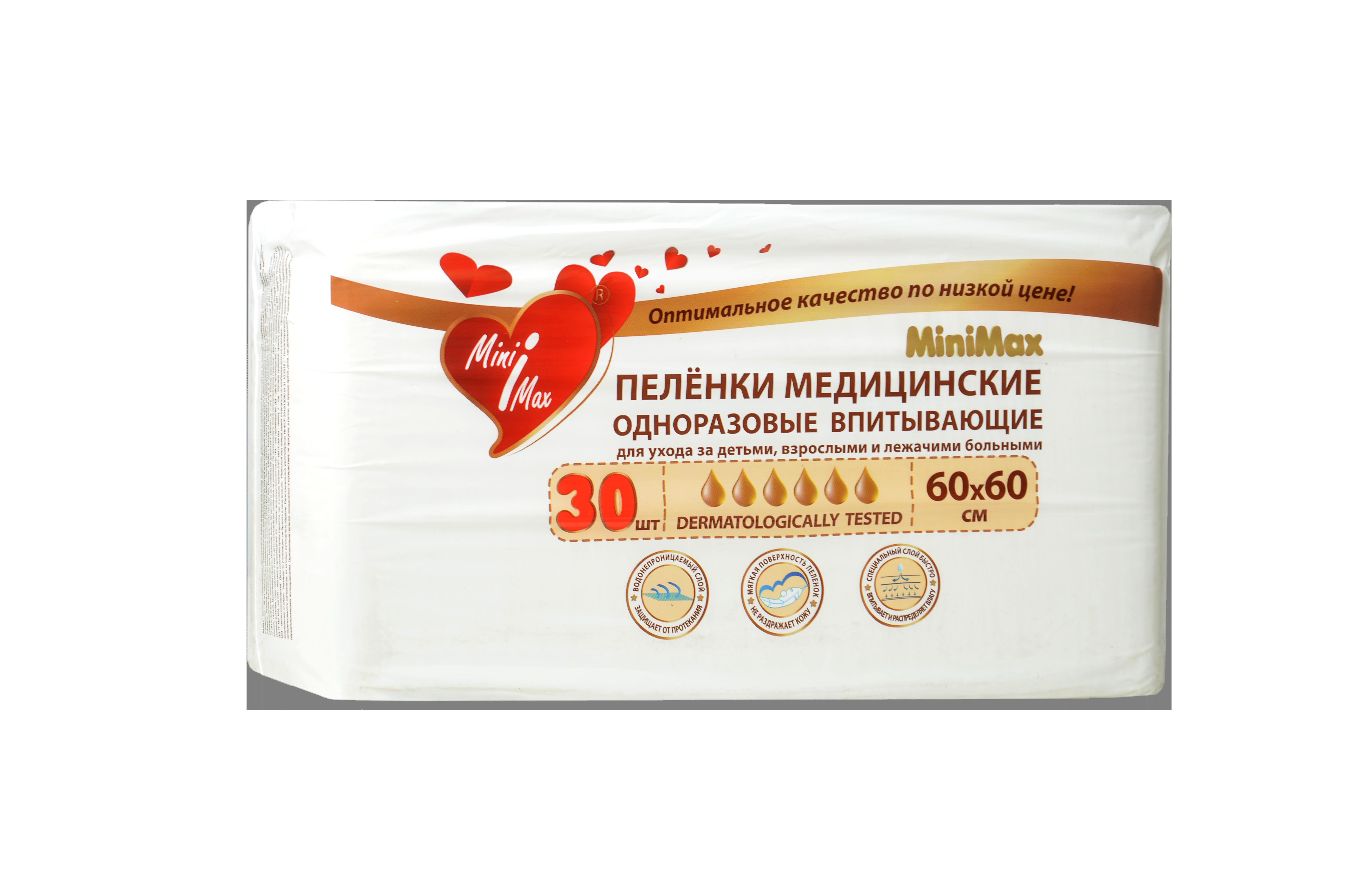 Пеленка одноразовая MiniMax 88043