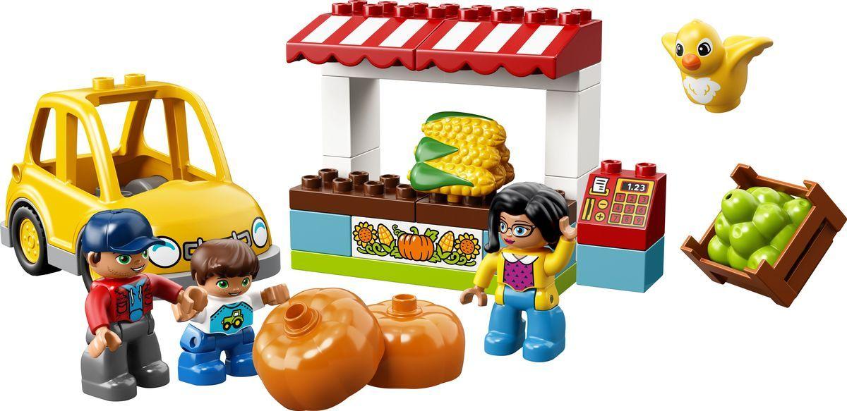 Пластиковый конструктор LEGO 10867
