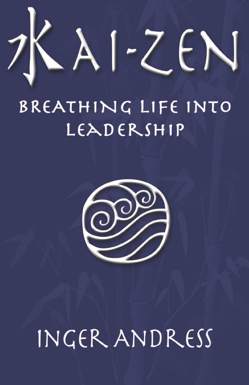 Фото - Inger Andress Kai-Zen. Breathing Life Into Leadership kensuke okabayashi the five dysfunctions of a team an illustrated leadership fable