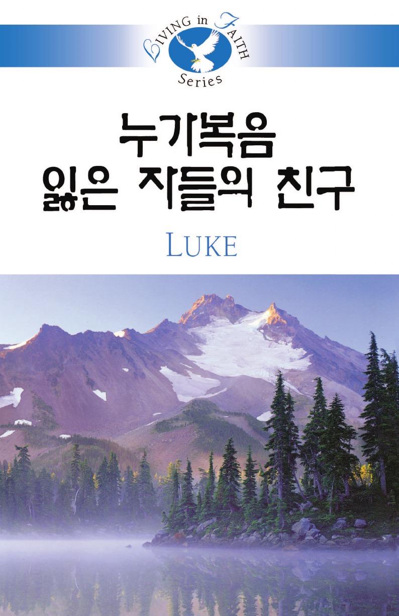 Jung Sun Oh Luke