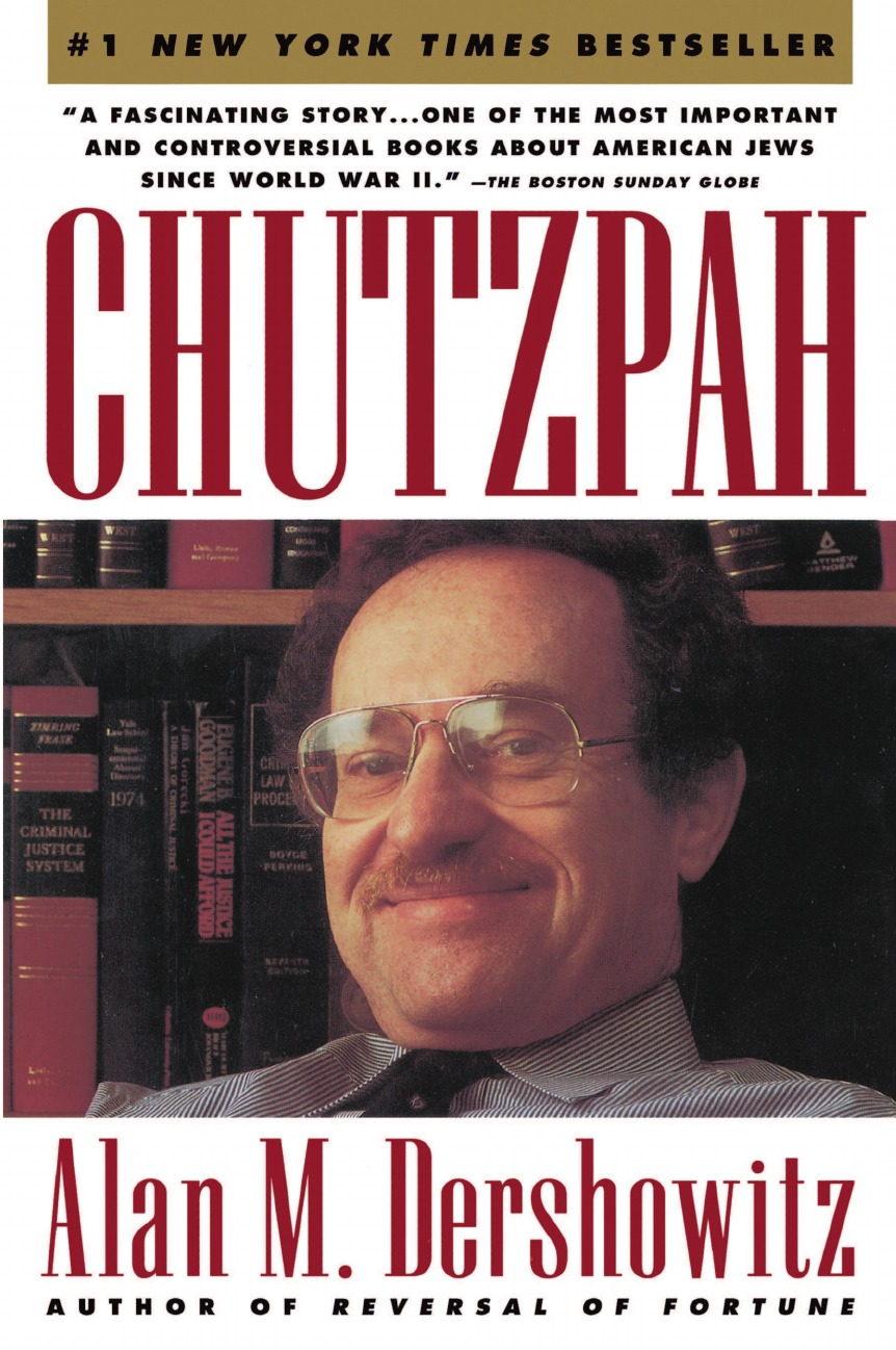 Alan M. Dershowitz Chutzpah new in stock ve ji0 iy