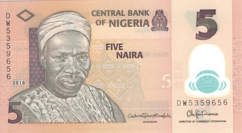 Банкнота номиналом 5 найра. Полимер. Нигерия. 2018 год банкнота номиналом 5 новых крузадо бразилия 1989 год