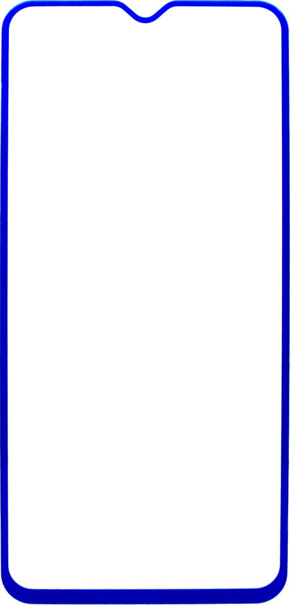 Защитное стекло Brosco 2.5D для Samsung A30, синий