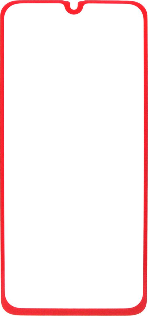 Защитное стекло Brosco 2.5D для Samsung A40, красный