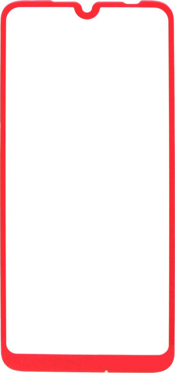 Защитное стекло Brosco 2.5D для Xiaomi Redmi 7, красный
