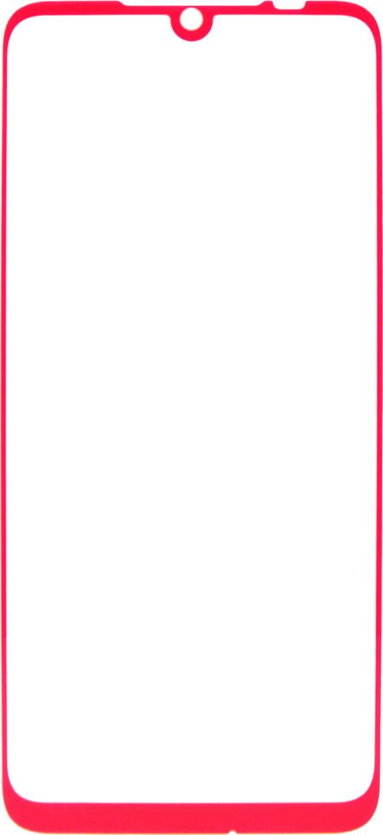 Защитное стекло Brosco 2.5D для Xiaomi Redmi Note 7, красный