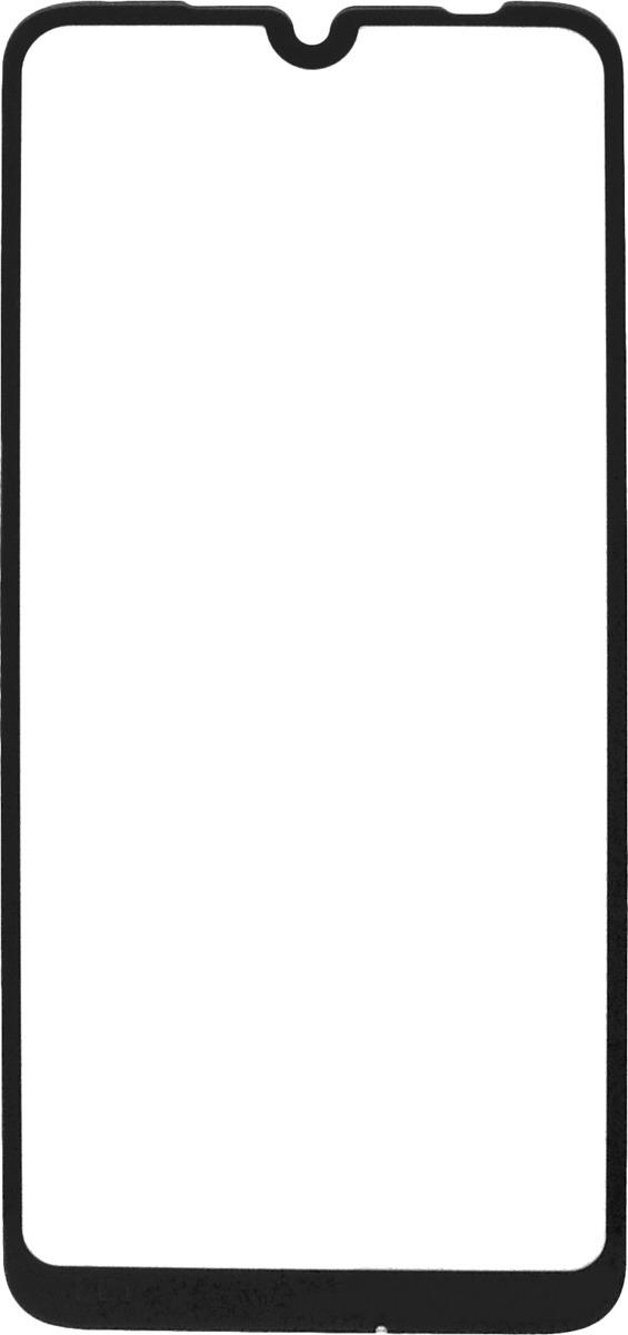 Защитное стекло Brosco 2.5D для Xiaomi Redmi 7, черный