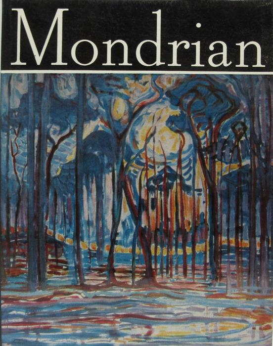 цена на Stroichita V.I. Mondrian / Мондриан