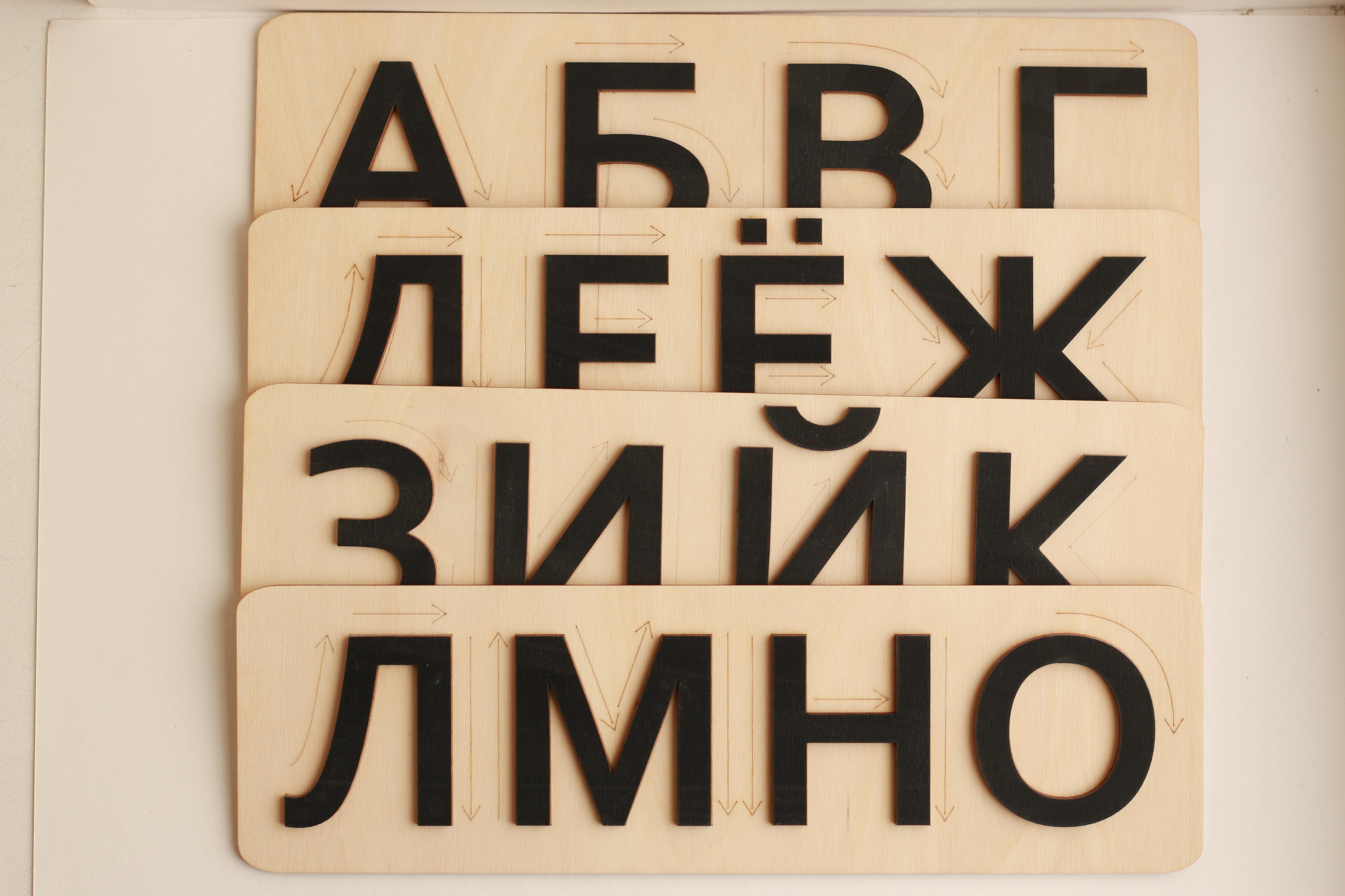 "Развивающая игрушка Деревянные развивающие игрушки ""Alisa"" 4822"