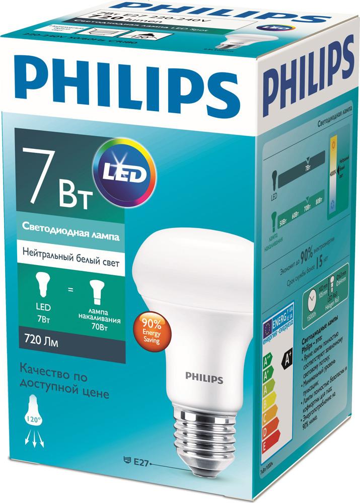 Лампочка Philips светодиодная Essential лампочка philips 12v 10w20w35w50w