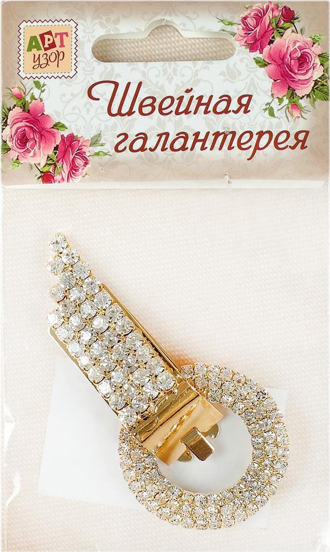 Застежка декоративная Арт Узор, 1375634, золотой, диаметр 3,5 см