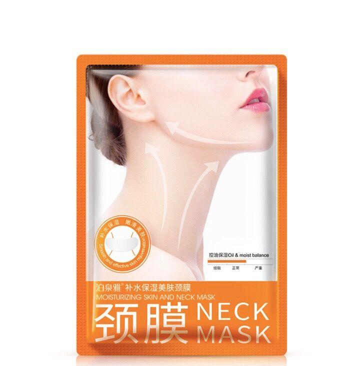 Увлажняющая маска-салфетка для шеи Bioaqua на основе гиалуроновой кислоты, BQY8892 увлажняющая маска bioaqua увлажняющая маска