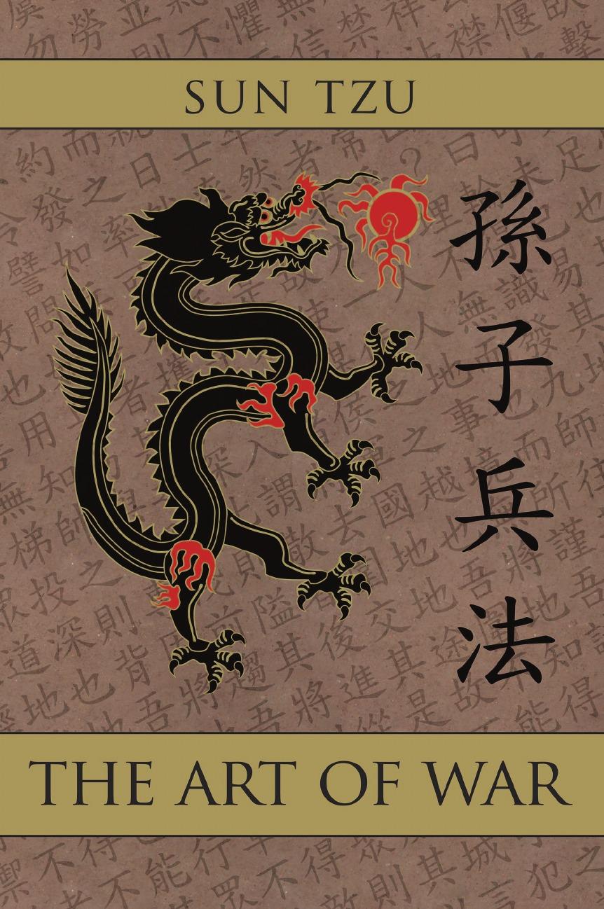 Sun Tzu The Art of War (Orissiah Classics) sun tzu the art of war