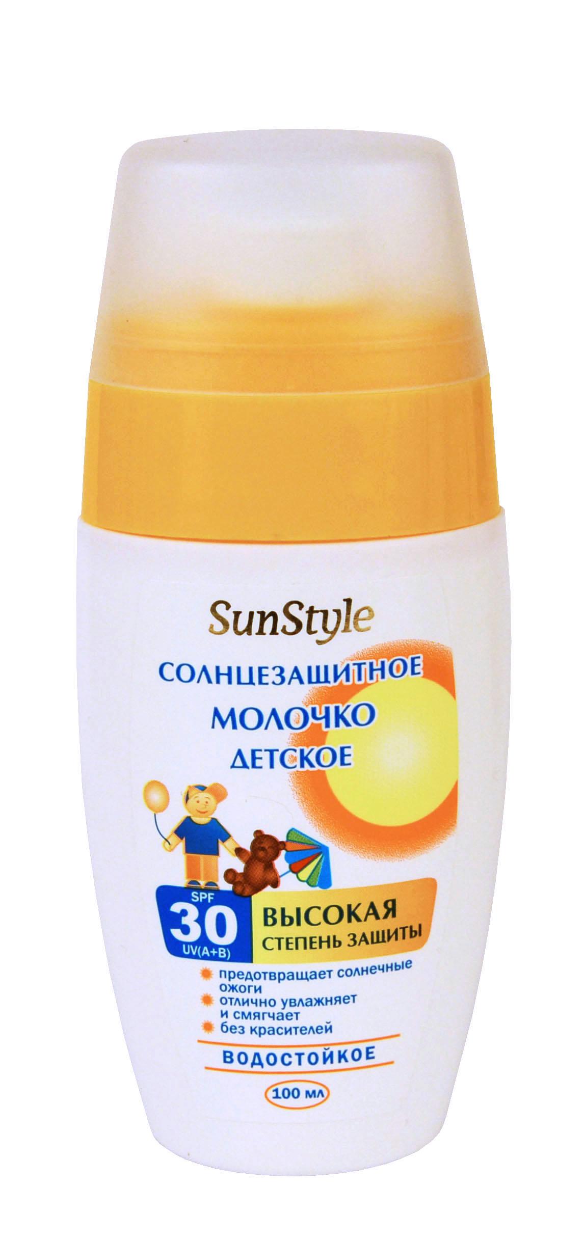 Детское молочко солнцезащитное SPF-30 UV (A+B) водостойкое 100 мл Солнцезащитное молочко, специально созданное для детской кожи, имеет...
