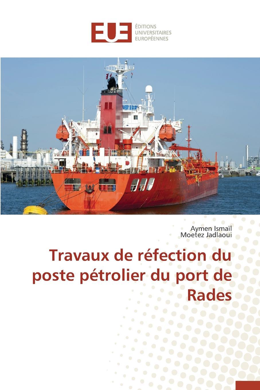 Collectif Travaux de refection du poste petrolier du port de rades catalogue d une bibliothиque principalement d histoire sur tous des pais bas en partie sauvez de la abaпe d egmond